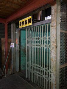 エレベーター、簡易リフトの部品交換イメージ1