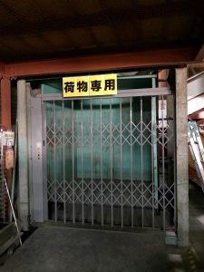 エレベーター、簡易リフトの部品交換イメージ3